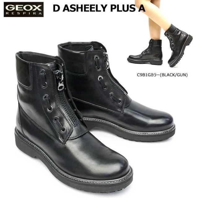 GEOX ブーツ レディース 靴 D84ACA ジェオックス レザー フ ァスナー 黒 蒸れない GEOX D ASHEELY PLUS A ショートブーツ