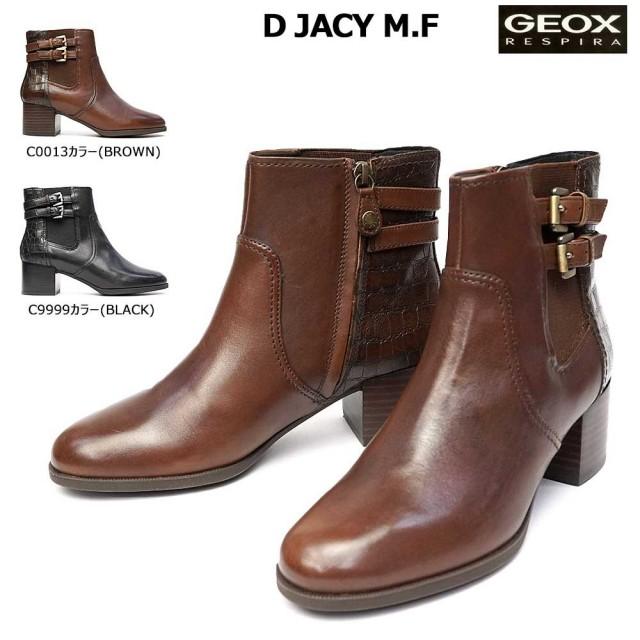 GEOX ブーツ レディース 靴 D94ESF ジェオックス レザー フ ァスナー 黒 蒸れない GEOX D JACY M F ショートブーツ