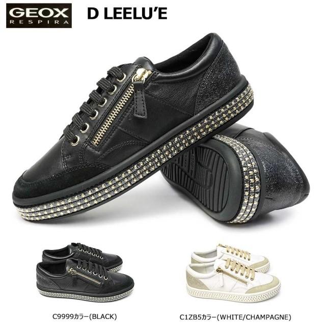 GEOX 靴 レディース スニーカー D94FFE ジェオックス レザー フ ァスナー 黒 白 蒸れない GEOX D LEELU'E