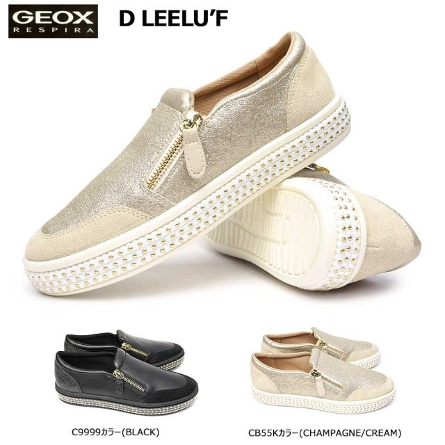 GEOX 靴 レディース スニーカー D94FFF ジェオックス スリッポン レザー フ ァスナー 黒 ゴールド 蒸れない GEOX D LEELU'F