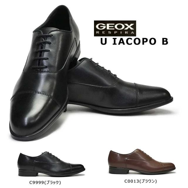 ジェオックス ビジネスシューズ U029GB ストレートチップ 蒸れない 本革 メンズ フォーマル 通気靴 GEOX U IACOPO B U029GB