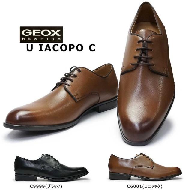 ジェオックス ビジネスシューズ U029GC ストレートチップ 蒸れない 本革 メンズ フォーマル 通気靴 GEOX U IACOPO C U029GC
