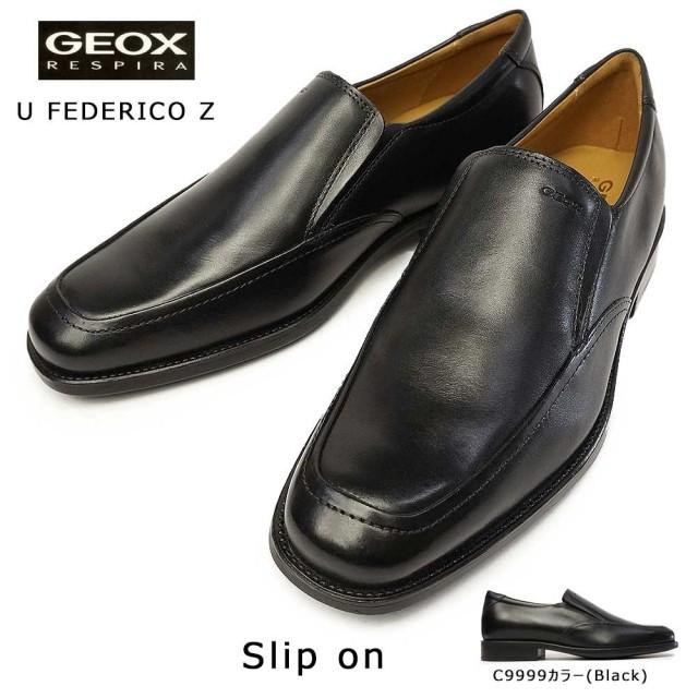 ジェオックス ビジネスシューズ U2257Z スリッポン 蒸れない レザー メンズ フォーマル 通気靴 GEOX U FEDERICO W