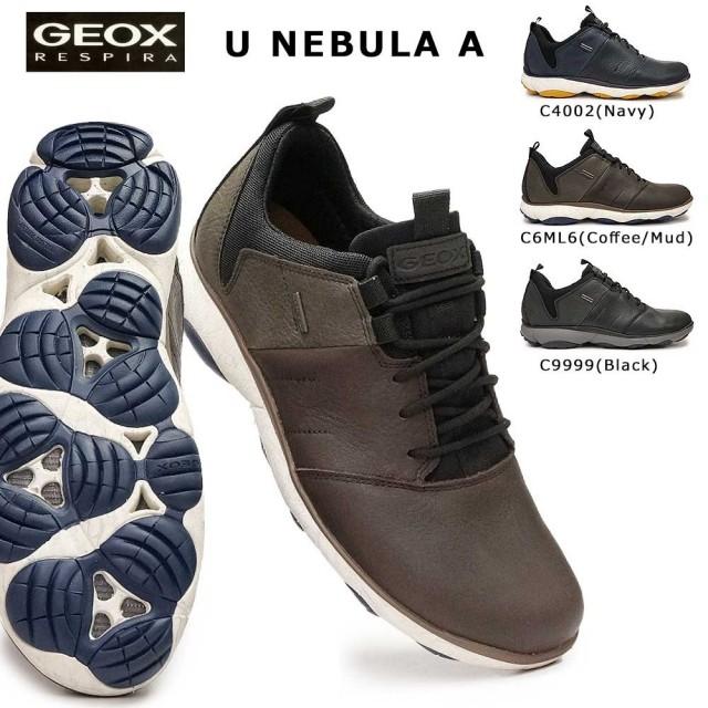 ジェオックス 靴 スニーカー レザー U842VA カジュアルシューズ コンフォート ウォーキング メンズ 蒸れない GEOX U NEBULA