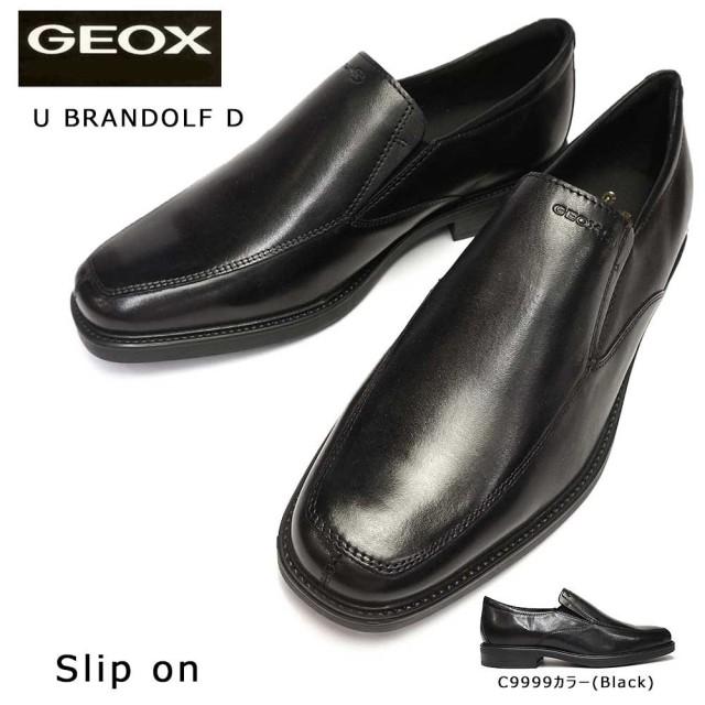 ジェオックス ビジネスシューズ U844VD スリッポン 蒸れない レザー メンズ フォーマル 通気靴 GEOX U BRANDOLF D C9999