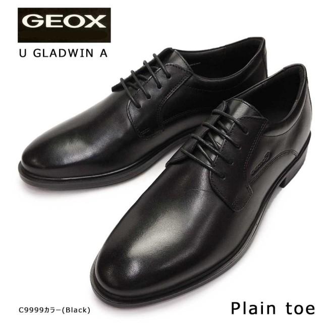 ジェオックス ビジネスシューズ U844WA プレーントゥ 蒸れない レザー メンズ フォーマル ラウンドトゥー 通気靴 GEOX U GLADWIN A