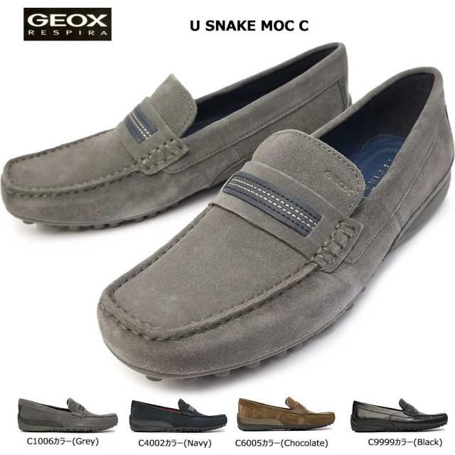 ジェオックス 靴 モカシン レザー U9207C メンズ ドライビングシューズ ローファー スリッポン 蒸れない GEOX U SNAKE MOC C C1006 C4002 C6005 C9999
