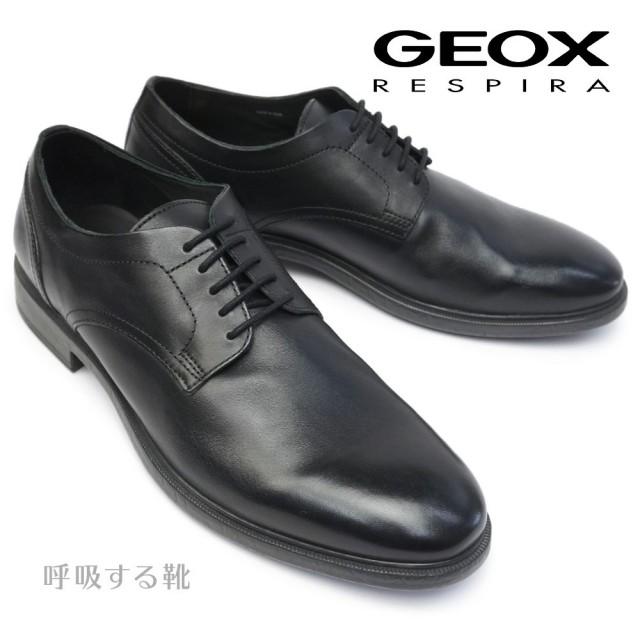 ジェオックス ビジネスシューズ U927HB プレーントゥ 蒸れない 本革 メンズ フォーマル 通気靴 GEOX U TERENCE B U927HB00043