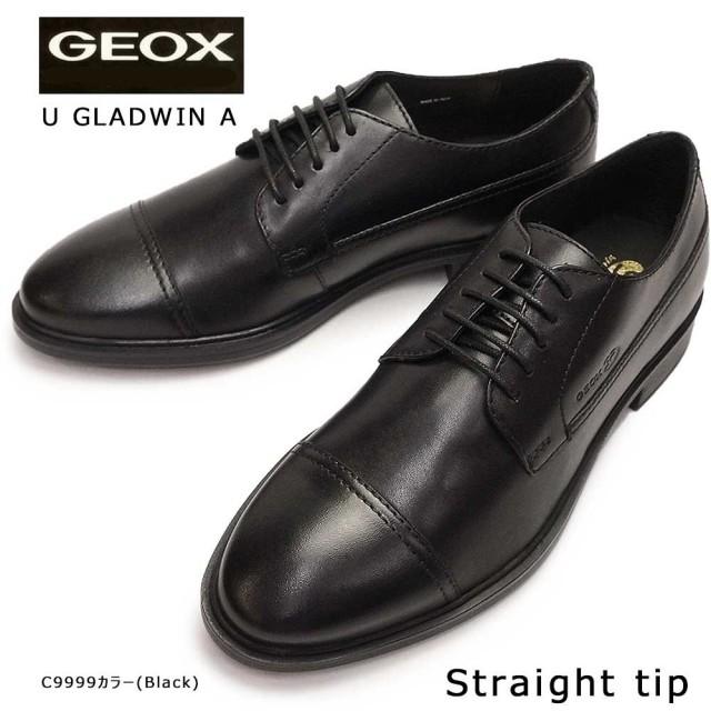 ジェオックス ビジネスシューズ U944WA ストレートチップ 蒸れない レザー メンズ フォーマル ラウンドトゥー 通気靴 GEOX U GLADWIN A