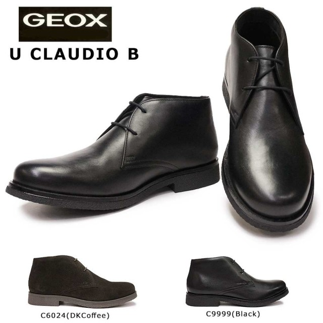 ジェオックス チャッカブーツ メンズ U9458B レザー スエード 幅広 コンフォート 蒸れない GEOX U CLAUDIO B