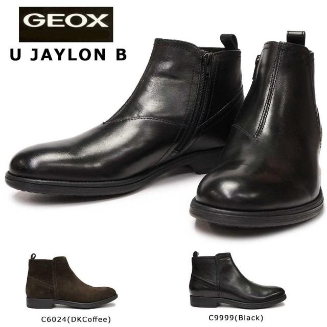 ジェオックス アンクルブーツ メンズ U94Y7B レザー ファスナー 幅広 コンフォート 蒸れない GEOX U JOYLON B
