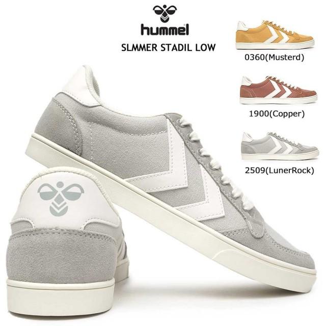ヒュンメル スニーカー ローカット スリマースタディール ロー 208051 メンズ レディース クラシック Hummel SLIMMER STADIL LOW 0360 1900 2509