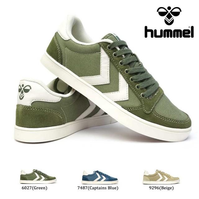 ヒュンメル スニーカー HM205900 ローカット スリマースタディール ロー メンズ レディース キャンバス クラシック Hummel SLIMMER STADIL LOW