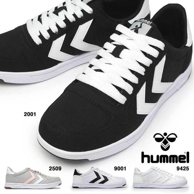 ヒュンメル スニーカー メンズ レディース HM208263 スタディール ライト キャンバス Hummel STADIL LIGHT CANVAS