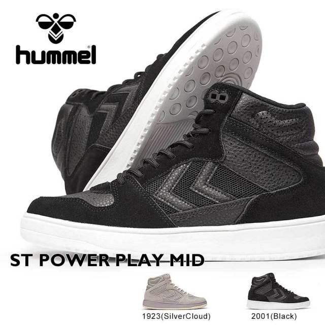 ヒュンメル スニーカー セイント パワー プレイ ミッド 208668 ミッドカット レディース メンズ クラシック ユニセックス ST POWER PLAY MID