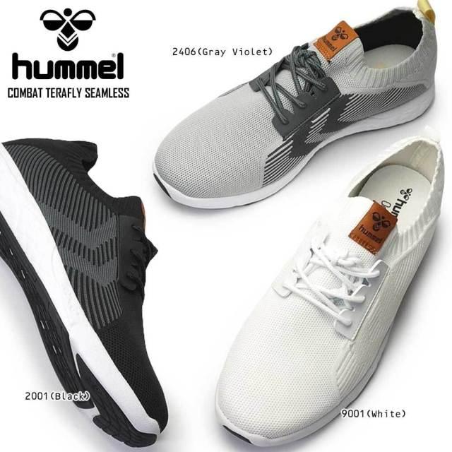 ヒュンメル スニーカー HM208813 コンバット テラフライ シームレス ランニング スポーツ 軽量 メンズ レディース Hummel COMBAT TERRAFLY SEAMLESS
