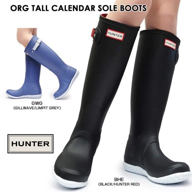 ハンター 長靴 レディース WFT2078RMA オリジナル トール カレンダーソール ブーツ ロング HUNTER WOMENS ORIGINAL CALENDAR SOLE TALL BOOTS
