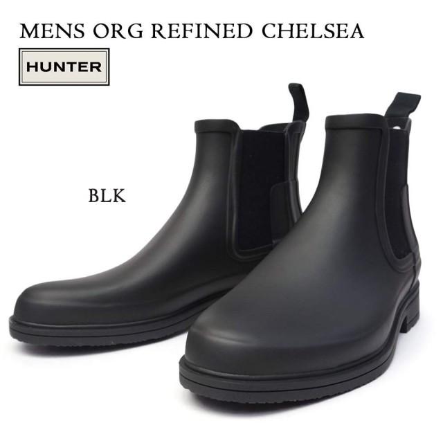 ハンター MFS9060RMA メンズ オリジナル リファインド チェルシーブーツ マット 防水 オールシーズン HUNTER MENS ORIGINAL REFINED CHELSEA