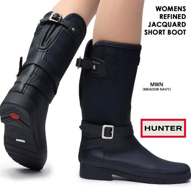 ハンター レインブーツ WFS1014RCN レディース リファインド ジャカード ショート ブーツ オリジナル ウィメンズ スリムフィット 長靴 HUNTER WOMENS REFINED JACQUARD SHORT BOOT
