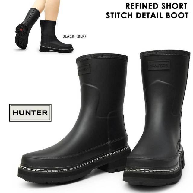 ハンター WFS2101RMA リファインド ステッチ ディテール ショート ウェリントン ブーツ レディース 完全防水 HUNTER WOMENS REFINED SHORT STITCH DETAIL BOOT