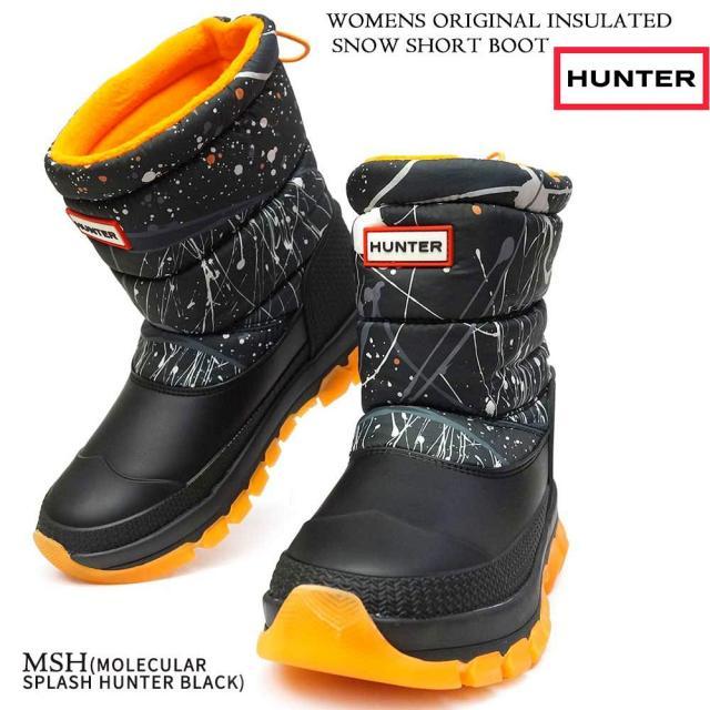 ハンター WFS2106WWU レディース オリジナル インシュレイティド ショート スノーブーツ 防水 防寒 雪山 HUNTER WOMENS ORIGINAL INSULATED SNOW SHORT BOOT