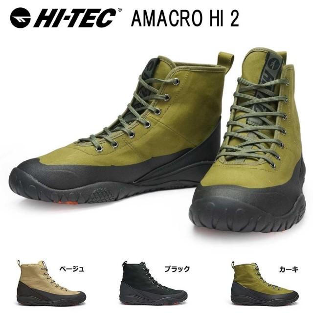 ハイテック スニーカー アマクロ HI 2 メンズ レディース 靴 ハイカット レインシューズ 防水 撥水 透湿 カジュアル アウトドア 全天候型 HI-TEC AMACRO HI 2