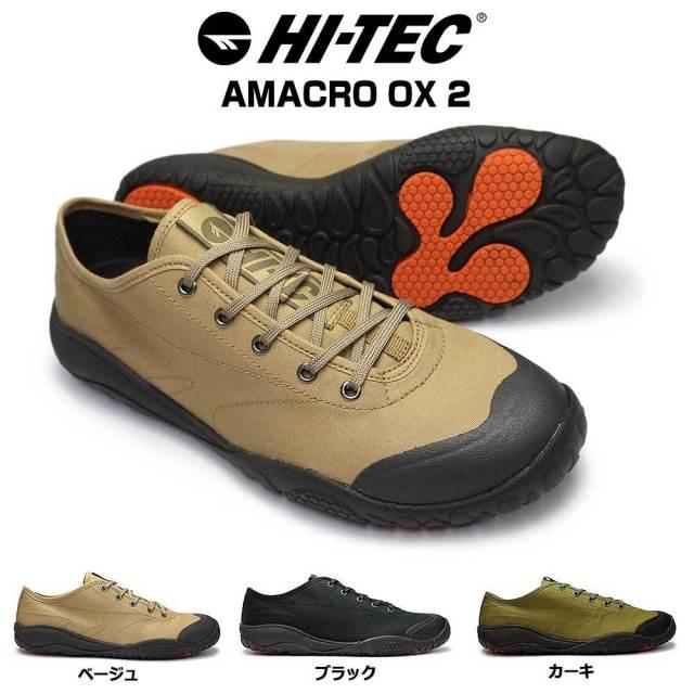 ハイテック スニーカー アマクロ OX 2 メンズ レディース 靴 ローカット レインシューズ 防水 撥水 透湿 カジュアル アウトドア 全天候型 HI-TEC AMACRO OX
