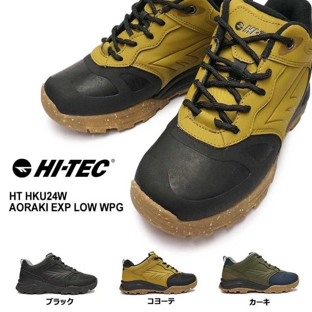ハイテック メンズ ウィンターブーツ スニーカー HKU24W アオラギ EXP ロー WPG アウトドア 寒冷地 防滑 防水 HI-TEC AORAKI EXP LOW WPG HT