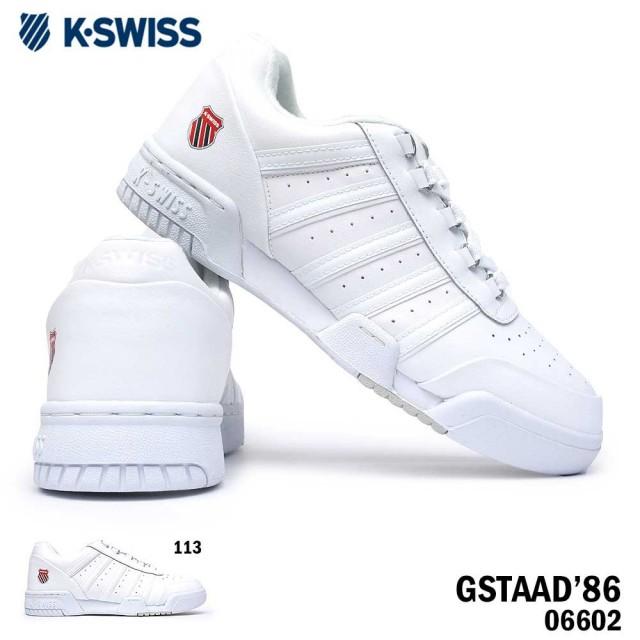 ケースイス メンズ スニーカー 06602 GSTAAD 86 レザー 復刻モデル テニスパフォーマンスモデル 白スニーカー K・SWISS