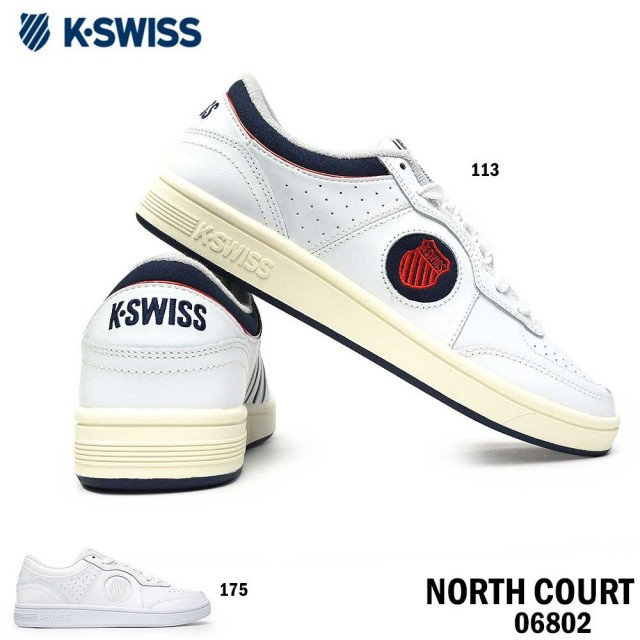 ケースイス メンズ スニーカー 06802 NORTH COURT レザー コートシューズ レトロ K・SWISS NORTH COURT