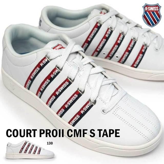ケースイス メンズ スニーカー 07124 コート プロ2 CMF S テープ タウンユース 人気モデル ロゴ入りテープ Dリングシステム EVA K・SWISS COURT PROII CMF S TAPE 36101340