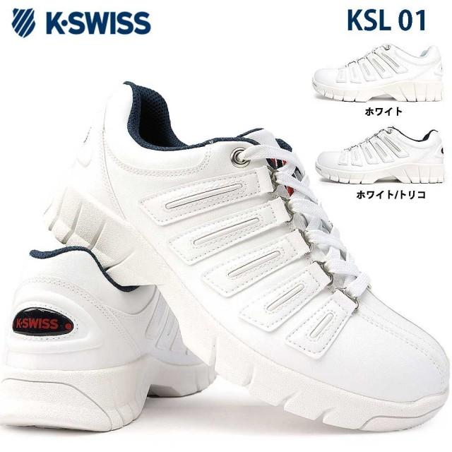 ケースイス KSL 02 厚底スニーカー レディース メンズ Kスイス 80002 エバー復刻 K・SWISS Kスイス 36800020 36800025 テニスシューズ
