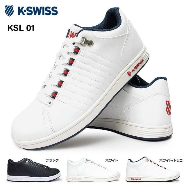 ケースイス メンズ スニーカー KSL 01 コート レディース ミッドカット ユニセックス ペア お揃い 定番 黒 白 Kスイス 80001 K・SWISS 36800011 36800015 36800016