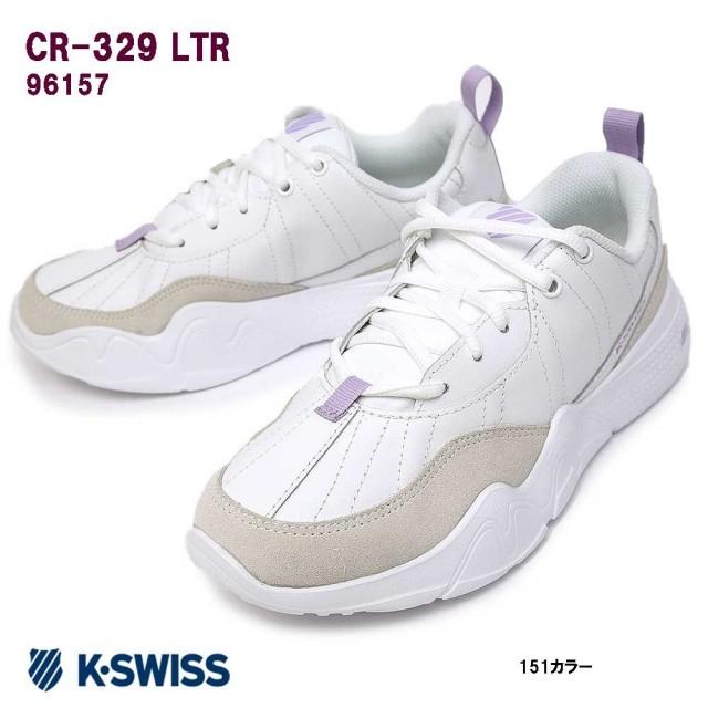 ケースイス レディース スニーカー 96157 CR329 LTR ウィメンズ ダッドスニーカー 厚底 レザー ペア お揃い K・SWISS CR329 LTR 96157
