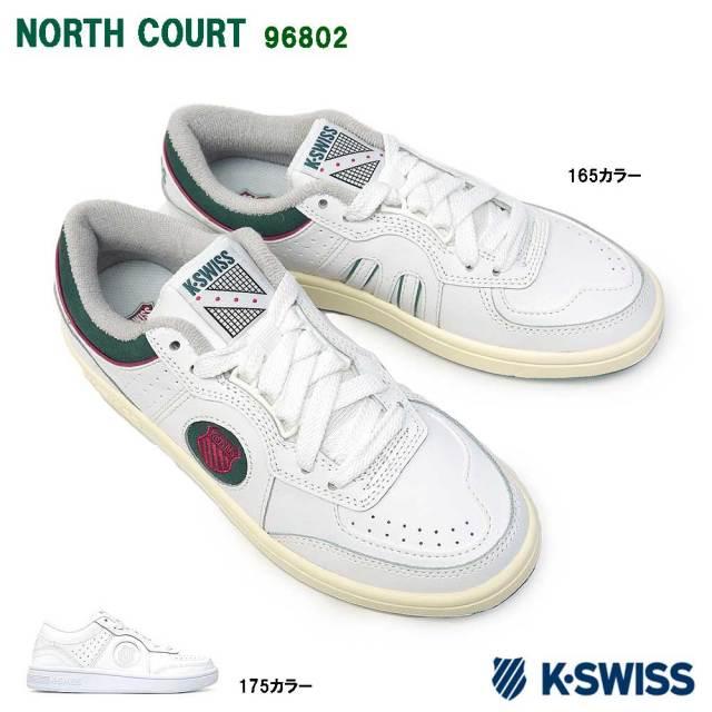 ケースイス レディース スニーカー 96802 NORTH COURT ウィメンズ コートスタイル レザー レトロ K・SWISS NORTH COURT