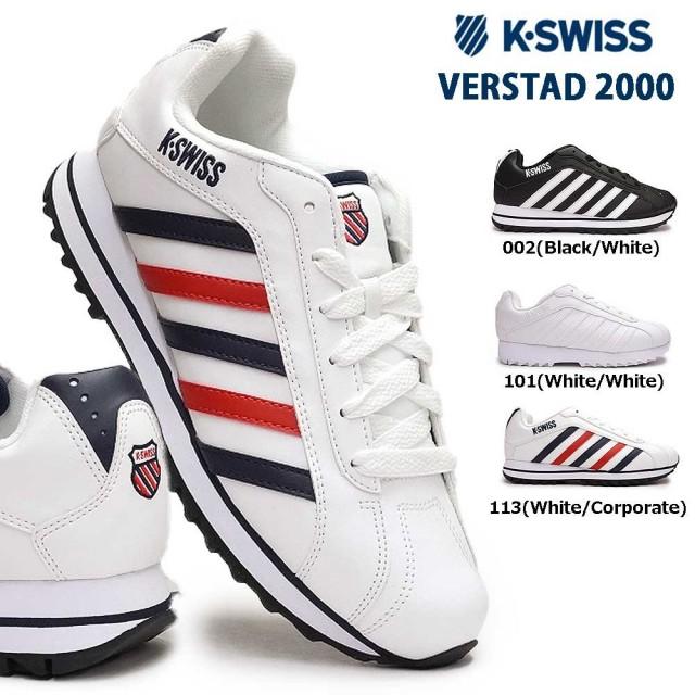 ケースイス スニーカー メンズ 厚底 VERSTAD 2000 06608 レトロ ランニング クラシック ジョギング K・SWISS