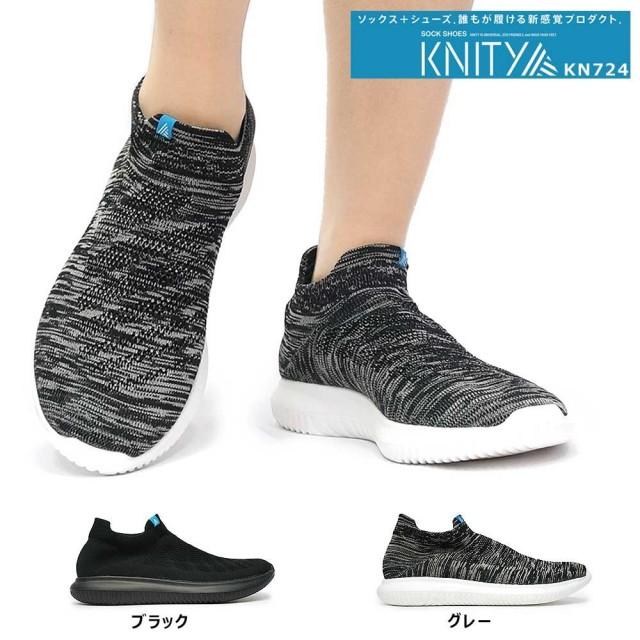 ニッティー スニーカー ソックス KN724 レディース メンズ ソックスシューズ スリッパ コンパクト knity 携帯 ストレッチ 丸洗い