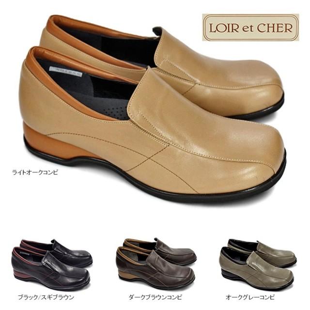 ロワールエシェール レディース 靴 1859 本革カジュアルシューズ レザー ウォーキング 幅広 3E LOIR et CHER