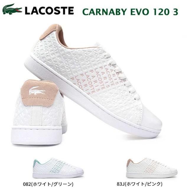 ラコステ スニーカー レディース レザー SFA0010 カーナビー エボ 120 3 テニスシューズ LACOSTE CARNABY EVO 120 3 082 83J