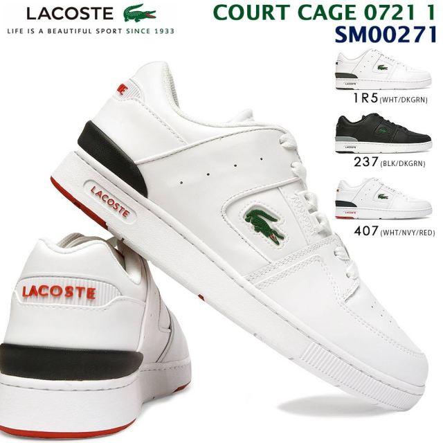 ラコステ スニーカー コートケージ 0721 1 SM00271 メンズ レザー テニスシューズ ローカット LACOSTE COURT CAGE 0721 1R5 237 407