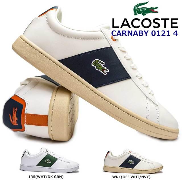 ラコステ メンズ スニーカー カーナビー 0121 4 SM00632 レザー クラシック コートスタイル LACOSTE CARNABY