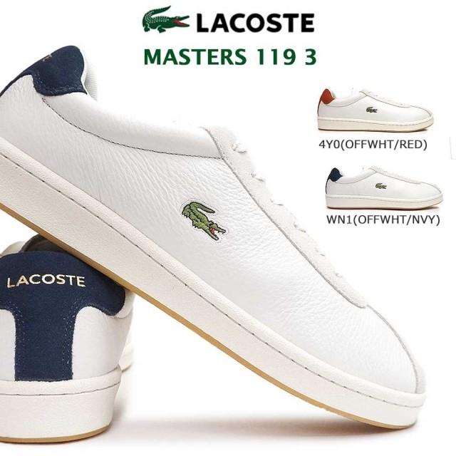 ラコステ スニーカー レザー マスターズ 119 3 SMA0035 メンズ コートシューズ テニスシューズ LACOSTE MASTERS 抗菌 防臭