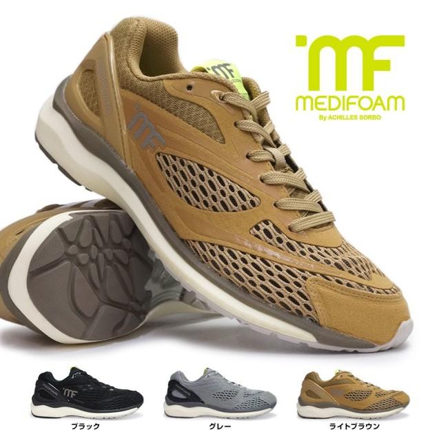 メディフォーム by アキレスソルボ 靴 MF104 ランニングシューズ メッシュ メンズ レディース スニーカー MEDIFOAM TARSAL MFR1040