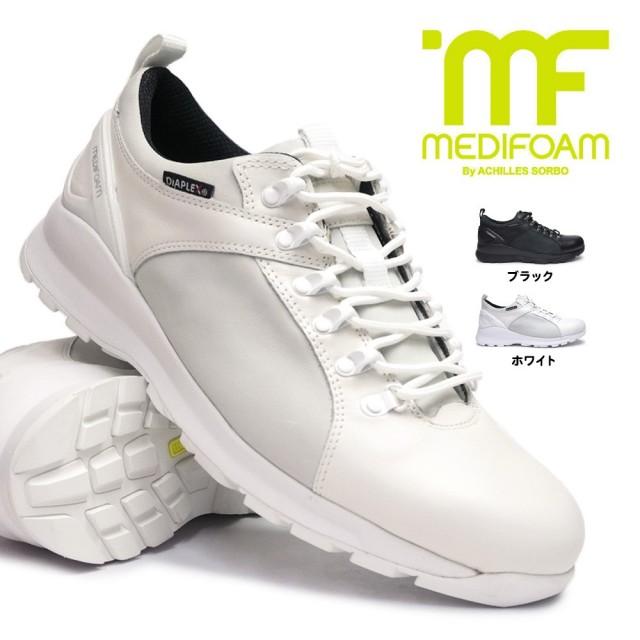 メディフォーム by アキレスソルボ 靴 防水 MF600 本革 アルティメットウォーク メンズ レディース アウトドアシューズ MEDIFOAM ULTIMATE WALK MFO6000