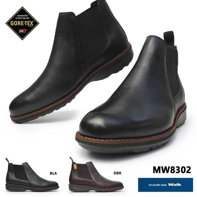 マドラスウォーク メンズ 防水 ブーツ MW8302 3E サイドゴア ゴアテックス カジュアルシューズ ゆったり 本革 EEE 雨 蒸れ シンプル 軽量 madras Walk GORE-TEX