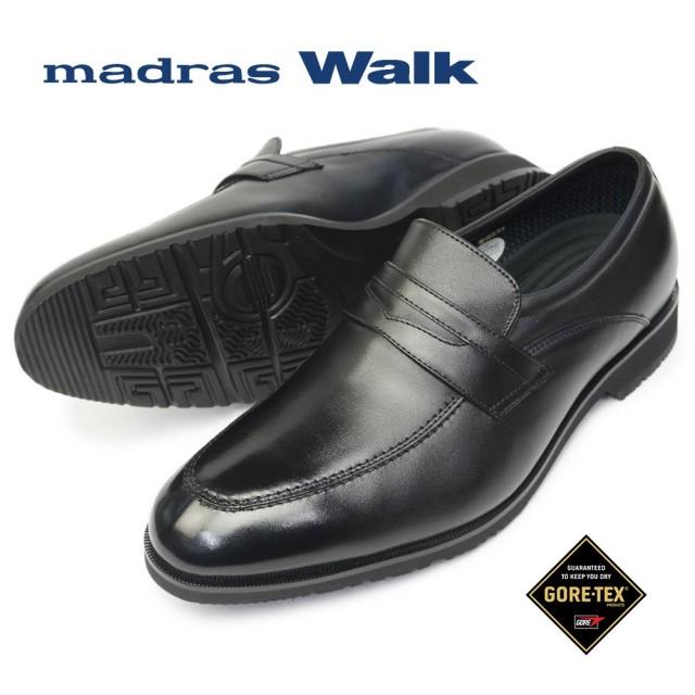 マドラスウォーク メンズ 防水 ローファー MW8004 ビジネスシューズ 本革 ゴアテックス 紳士靴 madras Walk MW8004 GORE-TEX