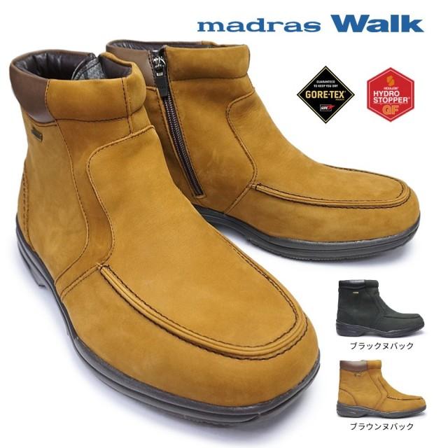 マドラスウォーク 防水・防滑 ブーツ SPMW5710 メンズ ゴアテックス レザー 雪道 雪国 madras Walk GORE-TEX