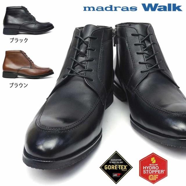 マドラスウォーク 防水・防滑 ブーツ SPMW8006 ゴアテックス メンズ レザー 本革 4E幅 madras Walk GORE-TEX