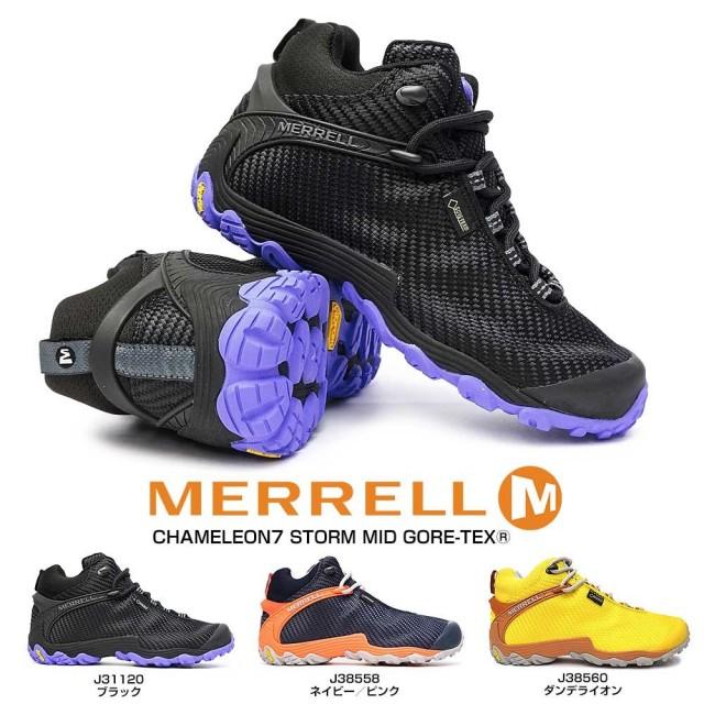 メレル シューズ レディース カメレオン7 ストーム ミッド ゴアテックス 防水 ハイキング ハイカット ミッドカット MERRELL CHAMELEON7 STORM MID GORE-TEX 全天候型