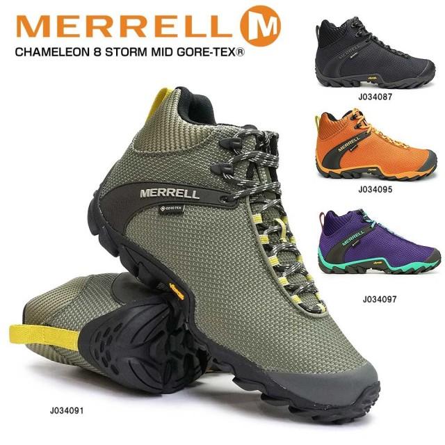 メレル シューズ メンズ カメレオン8 ストーム ミッド ゴアテックス 全天候型 防水 ハイキング トレッキング ハイカット MERRELL CHAMELEON8 STORM GORE-TEX